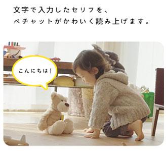 HugMe!は、お子様の描いた絵をぬいぐるみにするサービスです